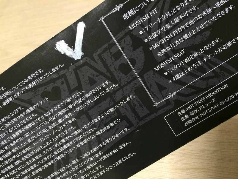 Used_Ticket