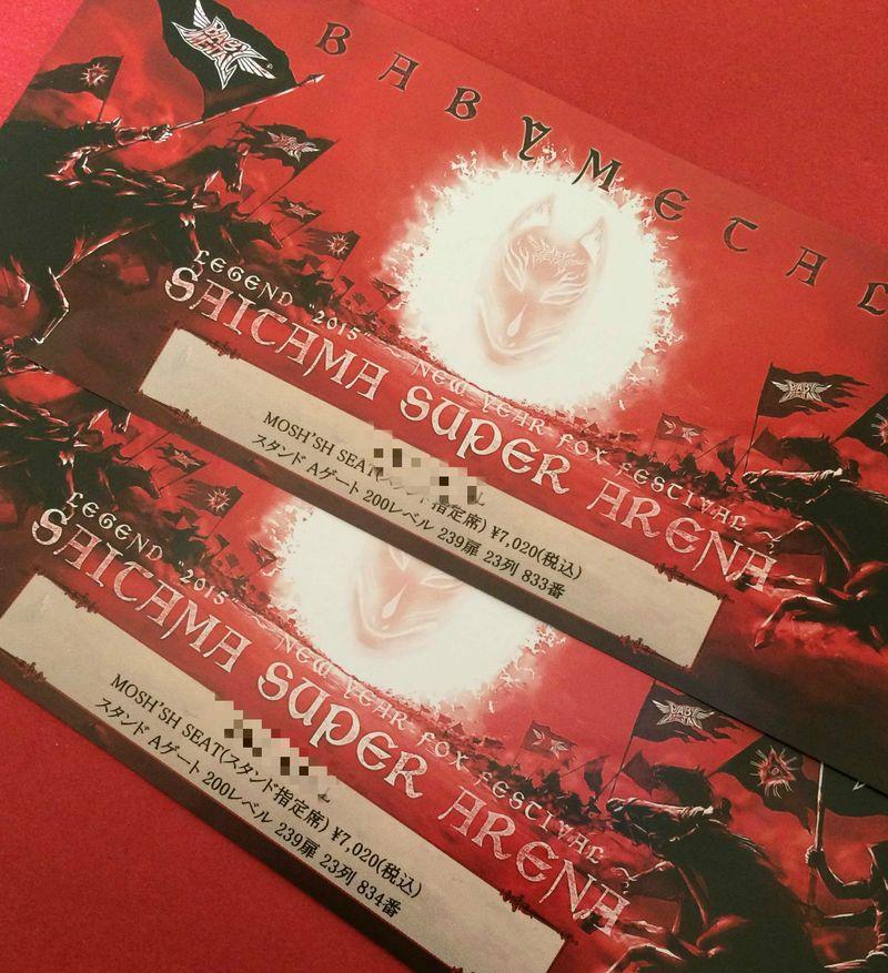 BM_Tickets